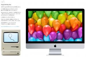 Happy Birhday Mac