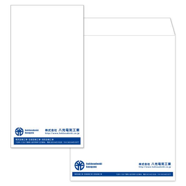 株式会社八光電気工業