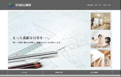 株式会社MIU設計
