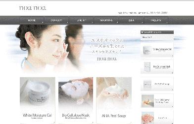 RICO・BEACH株式会社