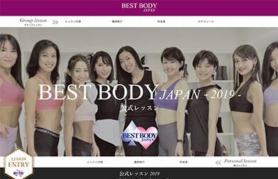 BEST BODY JAPAN