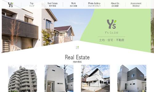 株式会社ワイズ Y's Co. Ltd