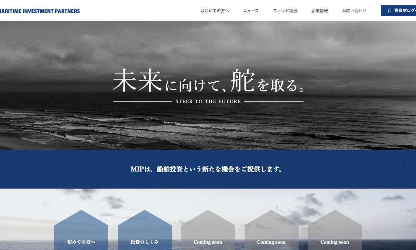 MIP株式会社