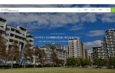 株式会社KOIZUMI