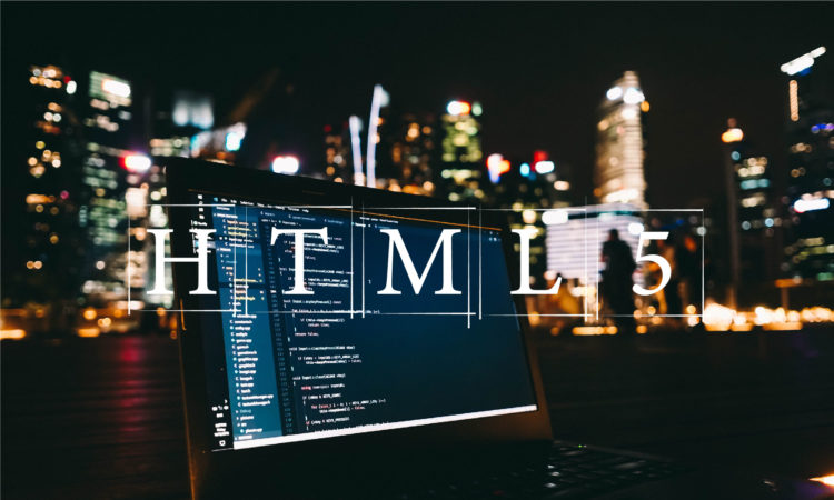 Webサイト制作者必見!HTML5での新機能をご紹介